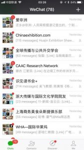 Screencap from WeChat illustrating its communication functions as a social network - chat, contacts, profiles and a variety of social handles with messages.