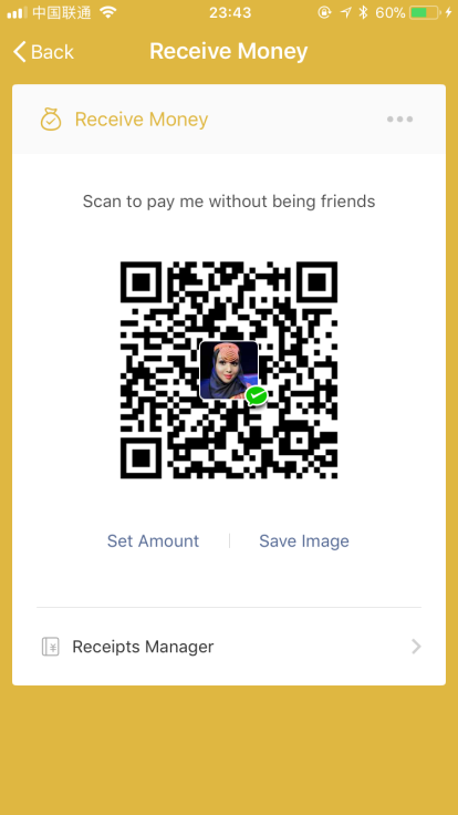 Screenshot illustrating WeChat Payment QR codes any WeChat user can scan to make money transfers.